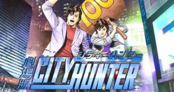 City Hunter - Nicky Larson revient dans un nouveau film d'animation !