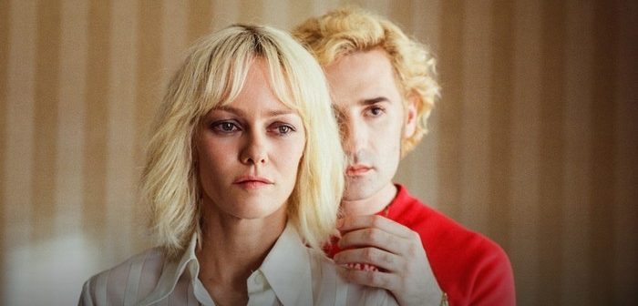 Cannes 2018 - Critique Un Couteau dans le coeur : du spectateur