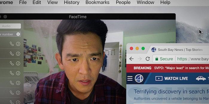 Critique Searching - Portée Disparue, suspens en webcam