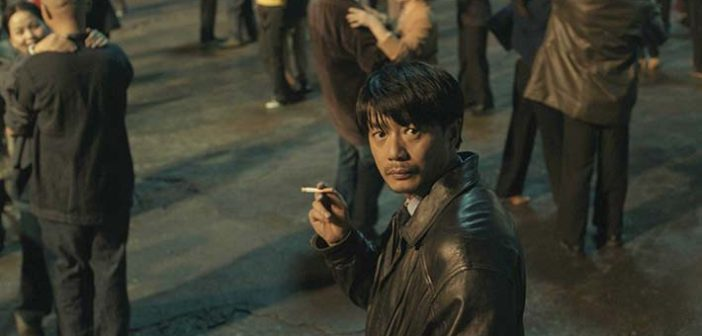 Critique Une pluie sans fin : thriller chinois poisseux à la sauce coréenne