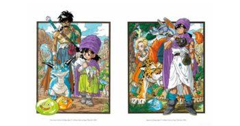 Critique Artbook Akira Toriyama Dragon Quest Illustrations : le maître à l'œuvre