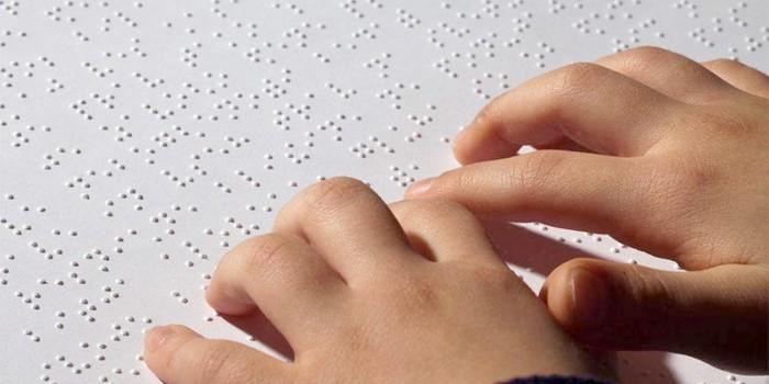 La lecture pour tous : l'impression braille, presse et livres