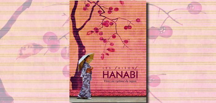 «Saison Hanabi» 7 jours, 5 cinémas, 100% japonais !_une