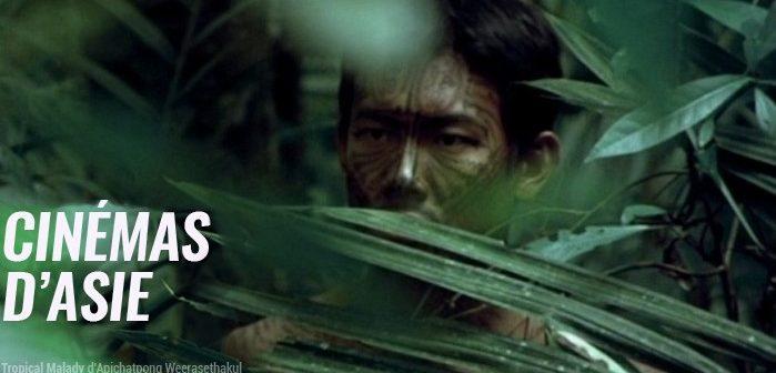 LaCineTek dévoile son programme Cinémas d'Asie