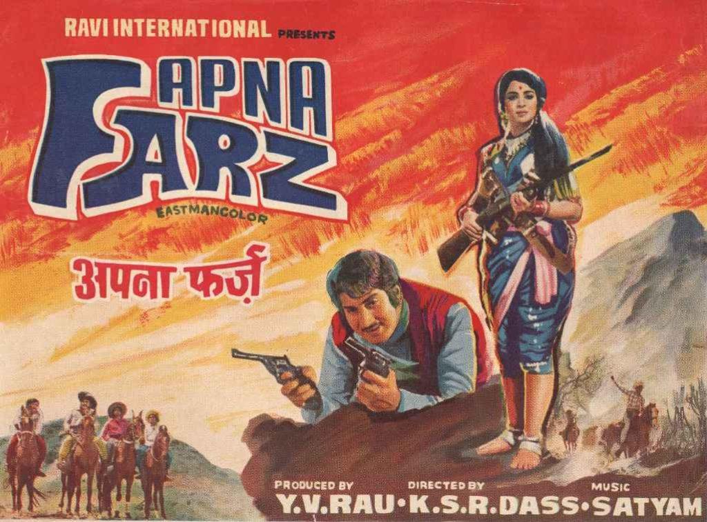 Apna-Farz_Cinemaazi