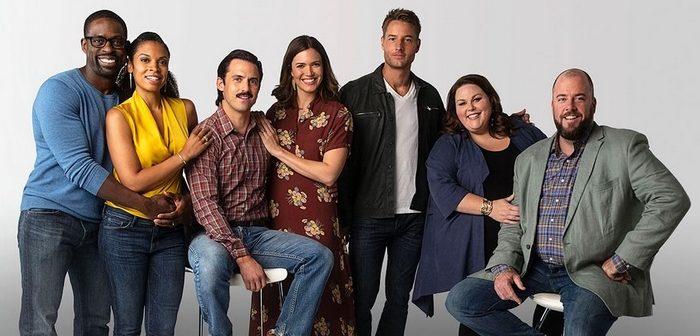 This Is Us Saison 5 : un season premiere de deux heures mais une diffusion décalée