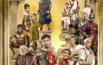Critique Brutus VS César : le mission Cléopâtre raté de Kheiron