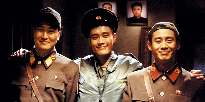 Sortie Blu-ray, DVD & VOD - Joint Security Area : thriller fraternel