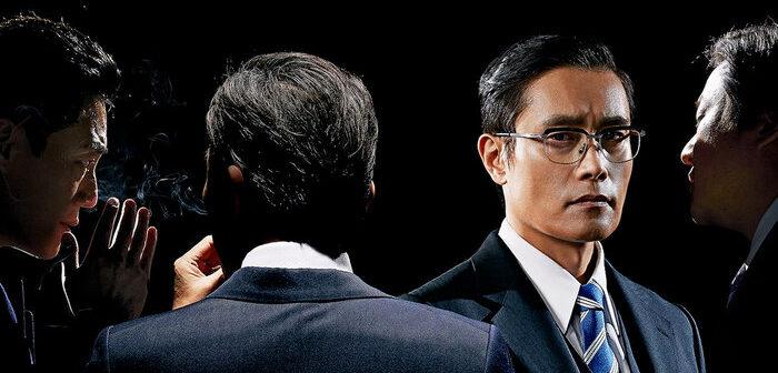 Sortie Blu-ray, DVD & VOD – L'Homme du Président : Quand l'Histoire est plus grande que le film