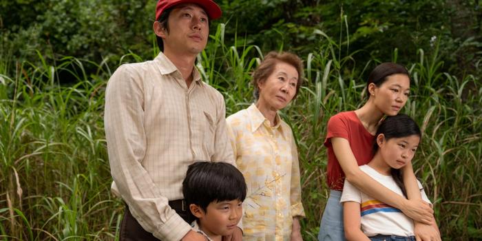 Critique Minari : le film surcoté des Oscars ?
