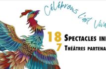 Le Phénix Festival3