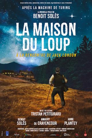 Avignon 2021 – La maison du loup1